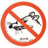 10 No Rats Hardhat Stickers T-74 by Stickers