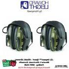 Howard Leight, Impact Sport Electronic Hearing Protection  #