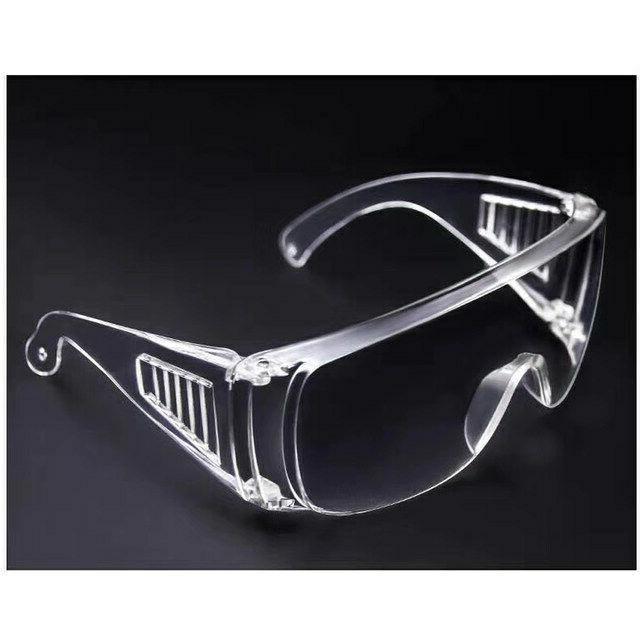 Goggles Glasses Lab US