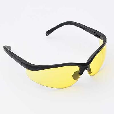 uv protection adjustable safety glasses